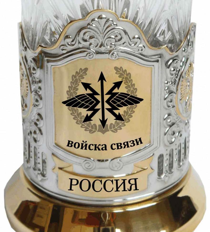 Чайный подарочный набор подстаканник позолоченный Войска Связи в футляре