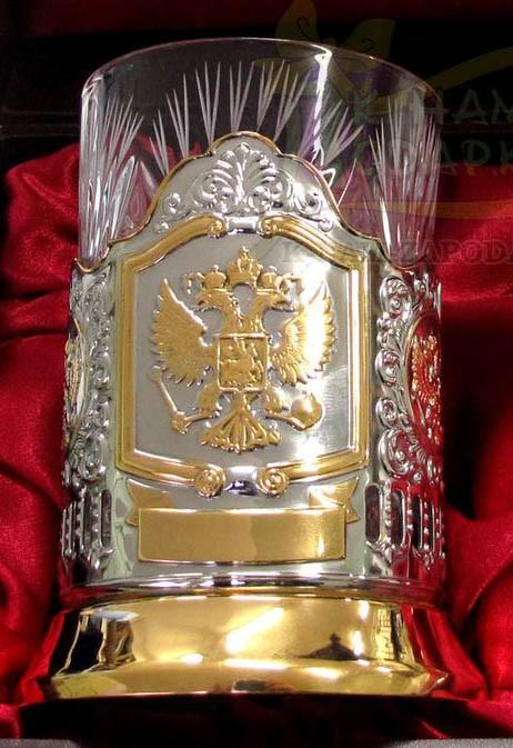Чайный подарочный набор подстаканник позолоченный Герб РФ в футляре