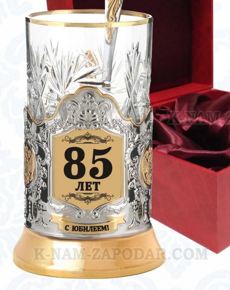 Подарки для мужчин к 60 летию 11