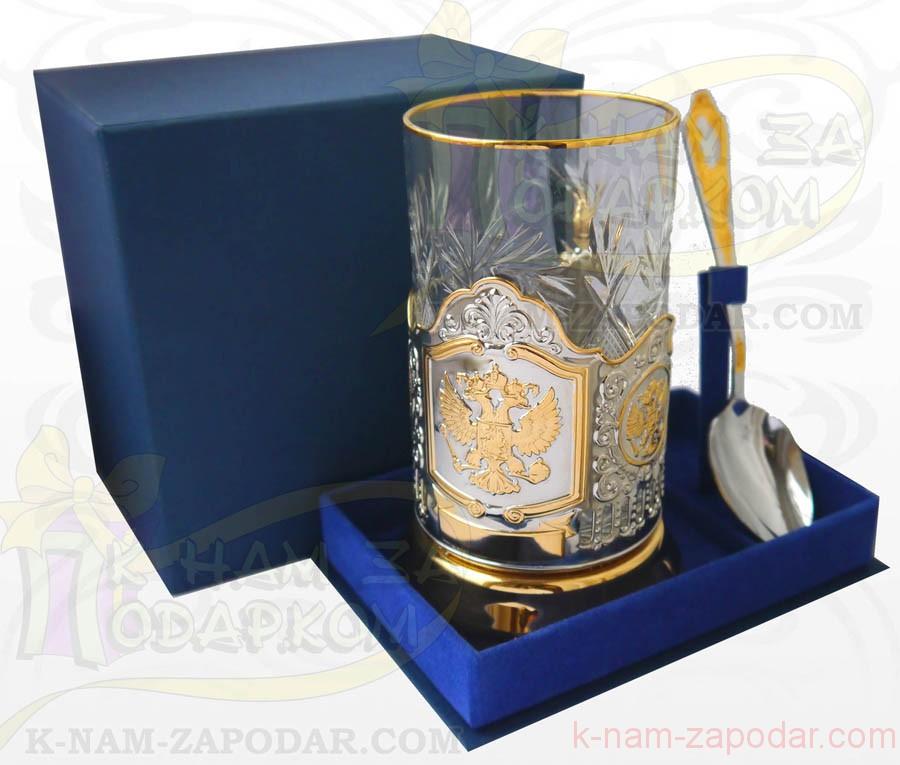 Набор подстаканник позолоченный Герб России в подарочной коробке