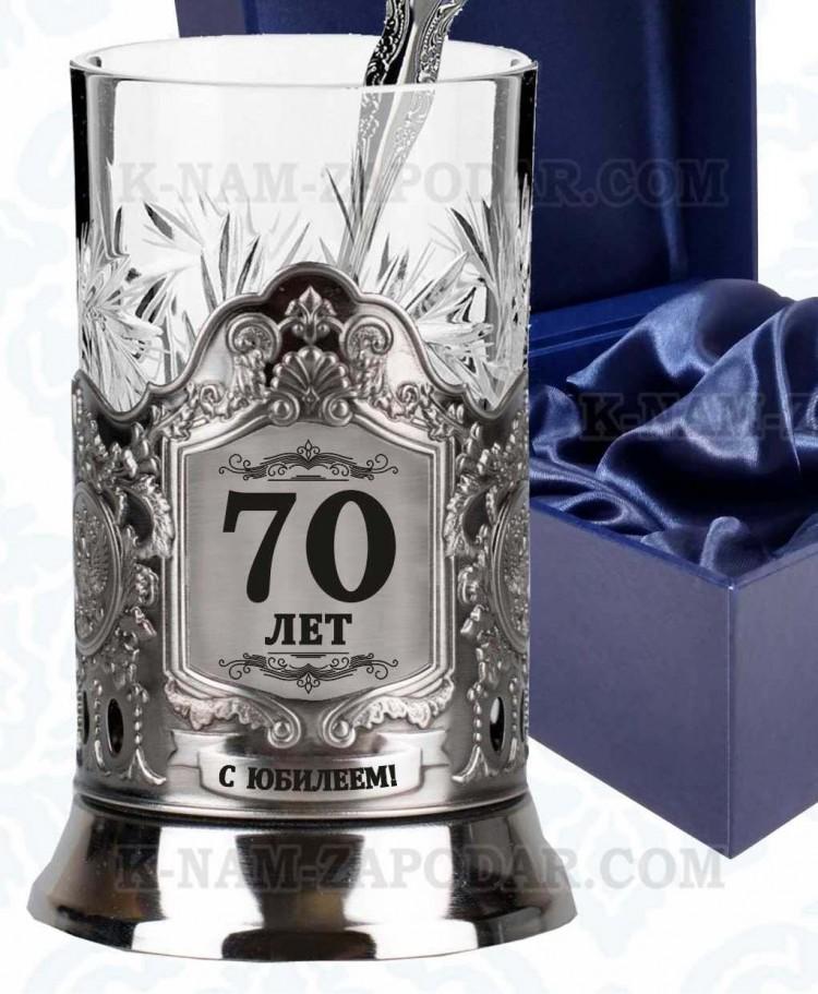 К юбилею 50 лет мужчине подарки 11